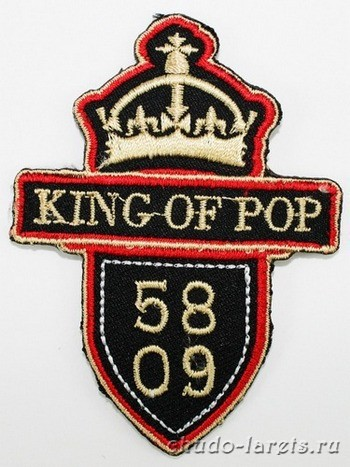 "Аппликация клеевая ""King of Pop"", 6 х 7,5 см ― Интернет-магазин ""Чудо-Ларец"""